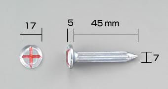 SALE測量用釘/7×50(100入り)